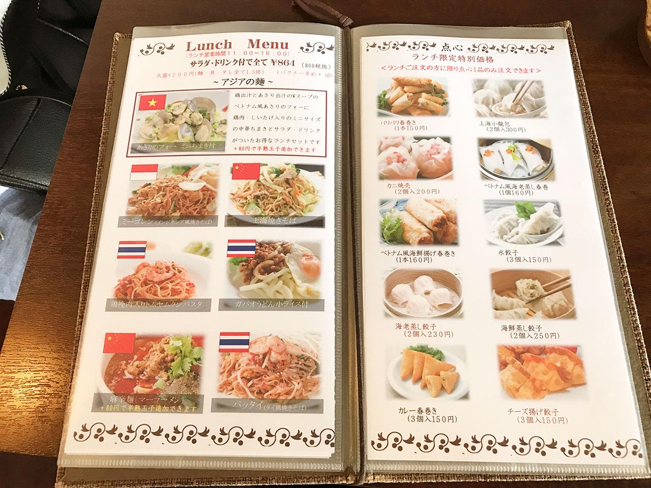 花小金井「杏s カフェ」のメニュー03