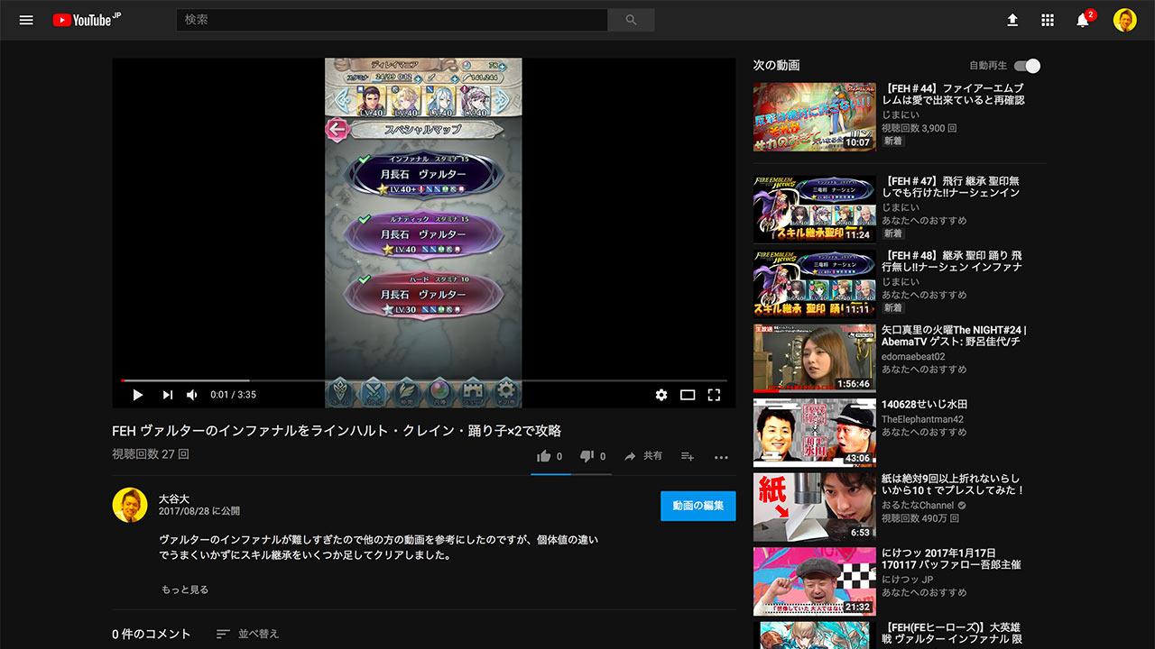 YouTubeでダークテーマに切り替える方法03
