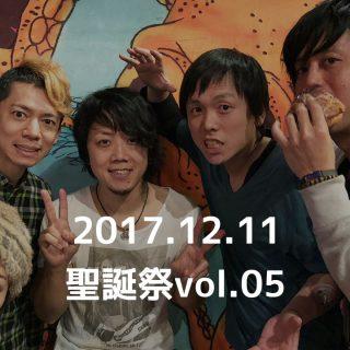 2017年12月11日354CLUBにてアマオトのライブ!湯野川広美とのツーマンライブでした!