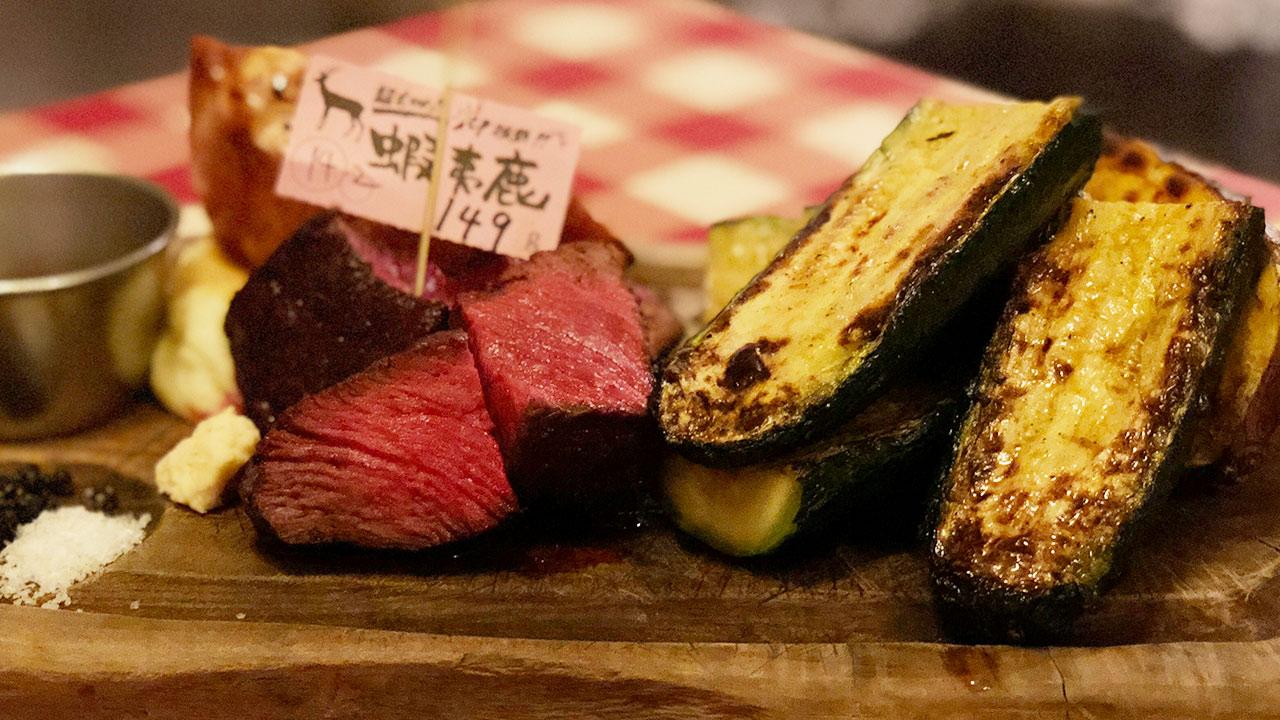 目黒の「ビストロガブリ」なら牛肉やジビエのグリルを手軽に楽しめる!