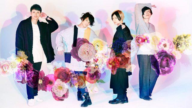 感覚ピエロ初のフルアルバム「色色人色」が捨て曲なし!カッコ良い曲が多すぎ!