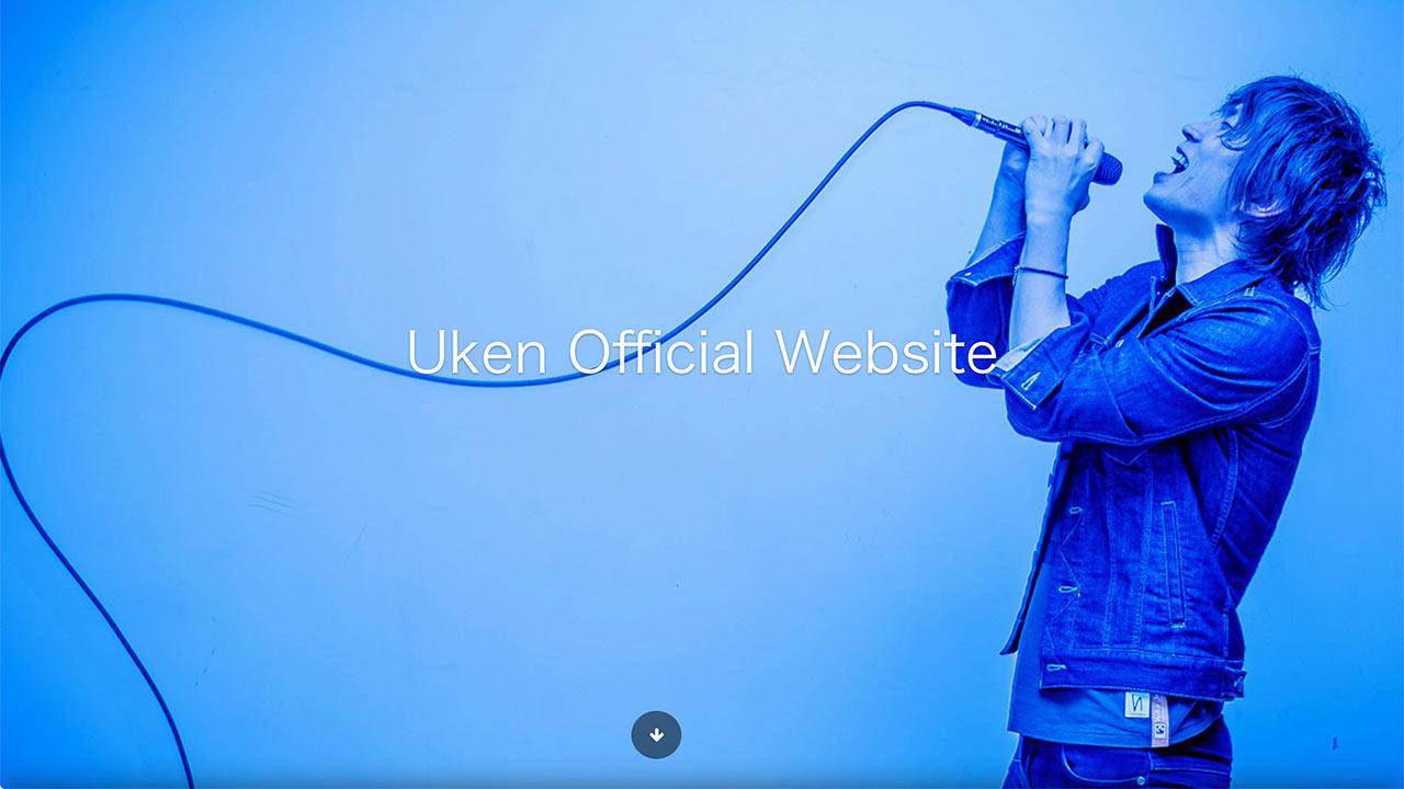 ソロシンガー「Uken」のオフィシャルウェブサイト制作担当しました