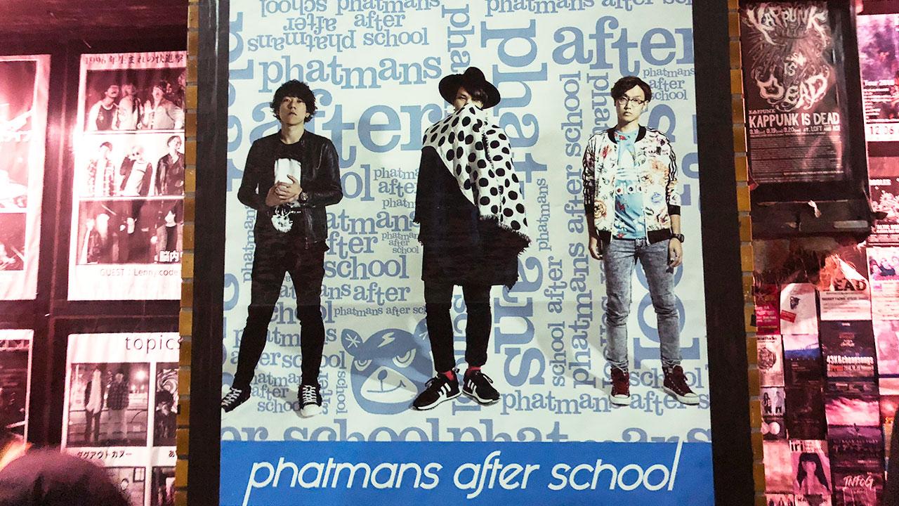 2018年3月21日phatmans after schoolワンマンツアー初日の千葉LOOKに行ってきました