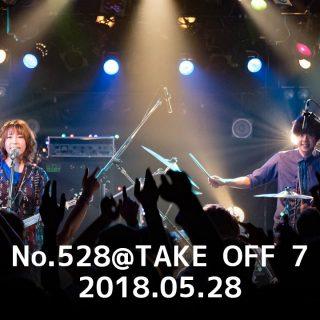 2018年5月28日 No.528 presents 528color〜blue code〜@TAKE OFF 7ライブレポ
