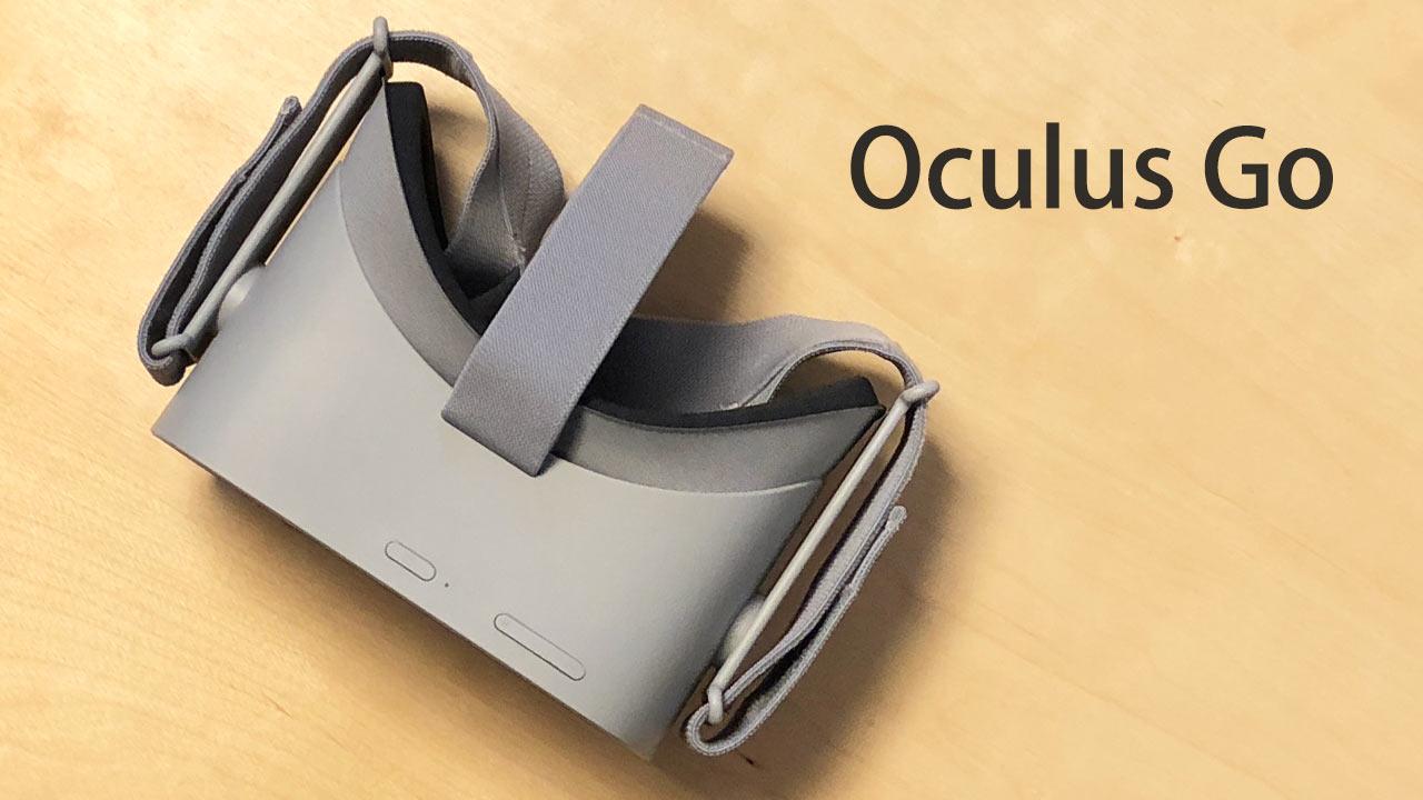 Oculus Goを購入!スマホもパソコンも使わず単体でVRが楽しめるのが良い!