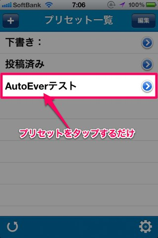 Autoever release IMG 5612