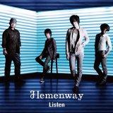 Hemenwayというバンドがカッコ良すぎる。そしてiTunesで買えないのが残念すぎる。