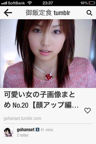 三津谷葉子の画像 p1_18