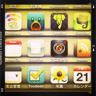 もしiPhoneに10個しかアプリを入れられないとしたら何をいれるか #only10app