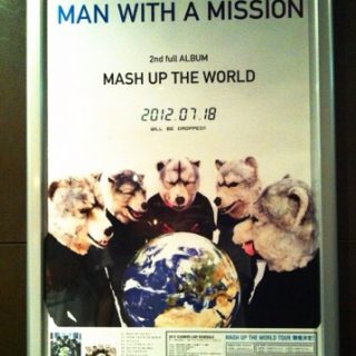 MAN WITH A MISSIONのNEWアルバム「MASH UP THE WORLD」を買いました