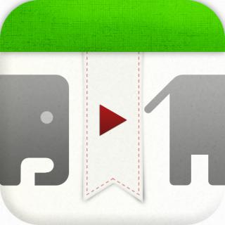 MoveEverがアプリ内で認証できるようになりました