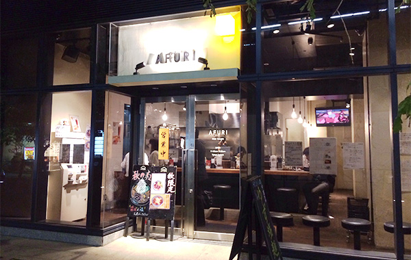 afuri_nakameguro_02