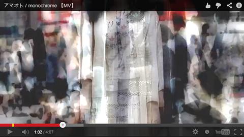 アマオトの人気曲「monochrome」のMVを公開しました
