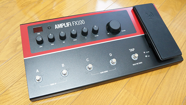 amplifi-fx100-01