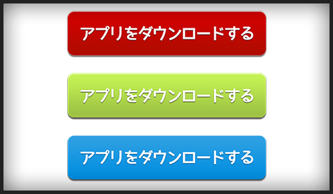 「覚醒する @CDiP」と「MagLog」にアプリをダウンロードするボタンを提供しました
