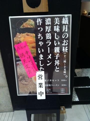 Arizuki IMG 3535