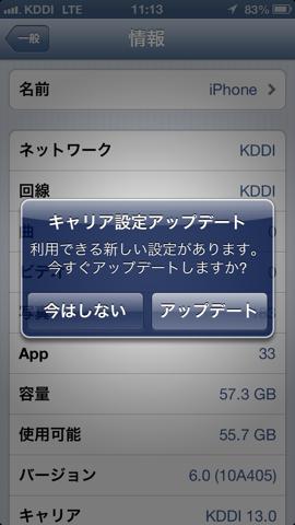 Au iphone prl02