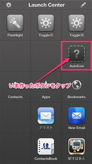 Autoever 1 2 1 02
