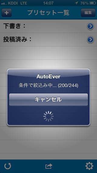Autoever 1 2 1 03