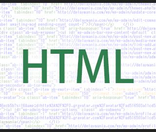 ブログを書く人がHTMLについて知っておいた方がいい理由