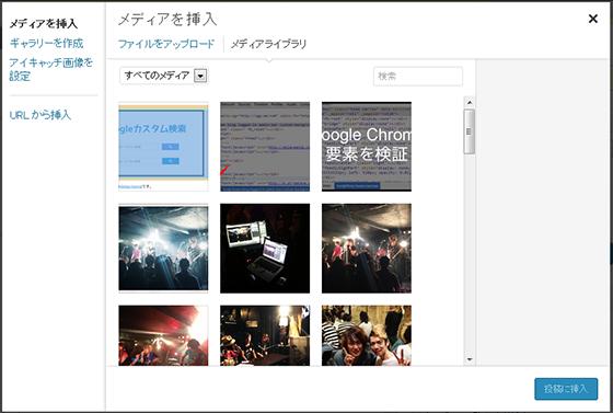 blog_tools_2013_01