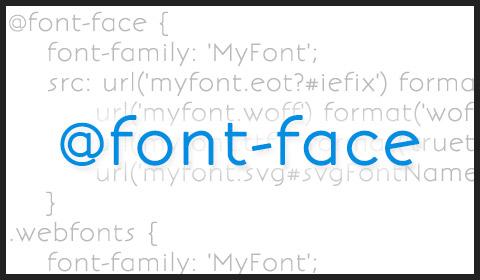 僕がブログでWebフォントを使わない3つの理由