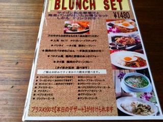 Cafemangrove menu