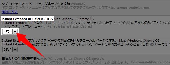 chrome_newtab_app_01
