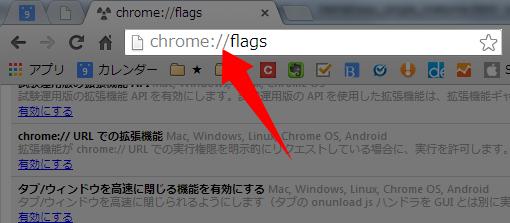 chrome_newtab_app_02