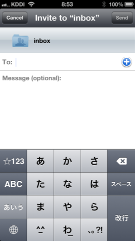 copy_iphoneapp_review_01