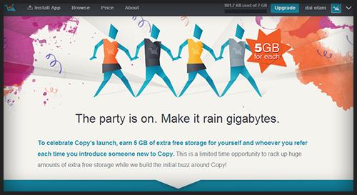 Dropboxみたいなクラウドサービス「Copy」が招待で5GBもらえる奮発サービス中