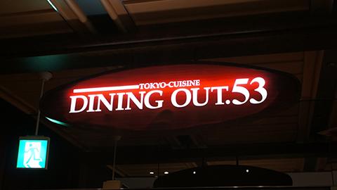Diningout53 00