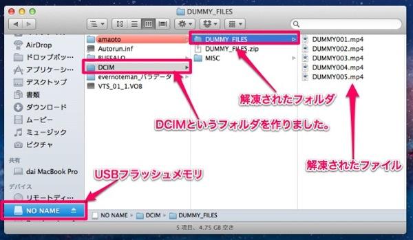 Dropbox 5GB 04