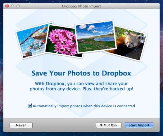 Dropbox 5GB 05
