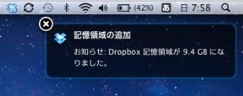 Dropbox 5GB 06