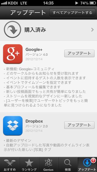 Dropbox googleplus icon 02