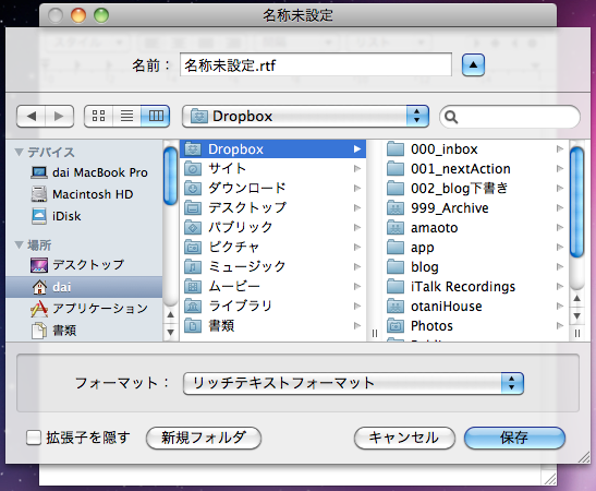 Dropbox sugarsync backup01