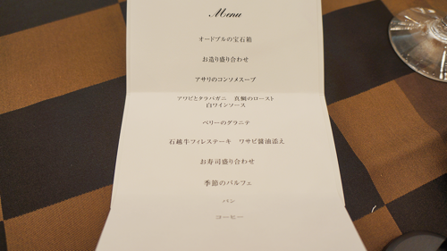 Dxd kiyotaka wedding menu01
