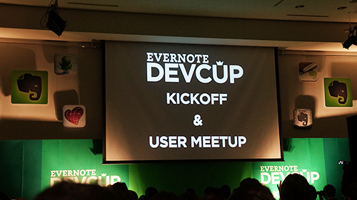 evernote_devcup2013_kickoff_06