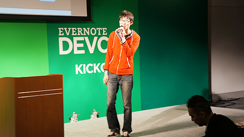 evernote_devcup2013_kickoff_15