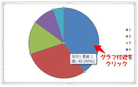 excel-ai-graph-02