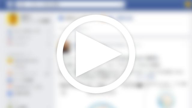 iPhoneでFacebookのニュースフィードに流れてくる動画の自動再生を止める方法