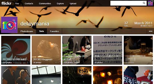 flickr_1tb_free_01