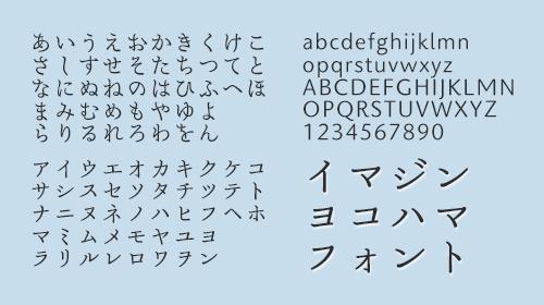 font_ja_free_05