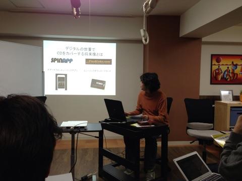 Frekul seminar02