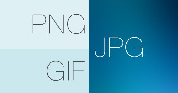 gif_jpg_png_eyecatch