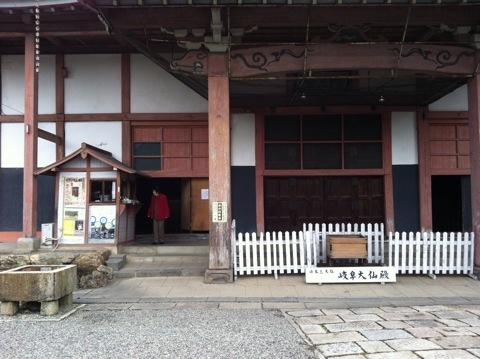 Gifudaibutsu IMG 3286