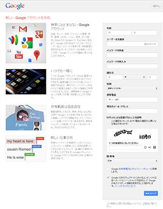 google_account_02