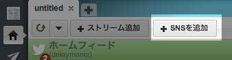 googleplus_hootsuite_01