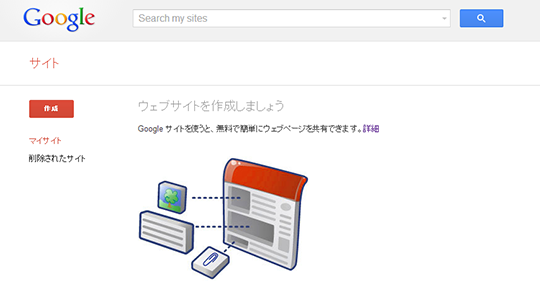 googlesite_adsense_01